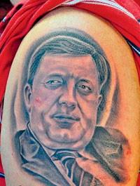 Tetovaža Milorada Dodika