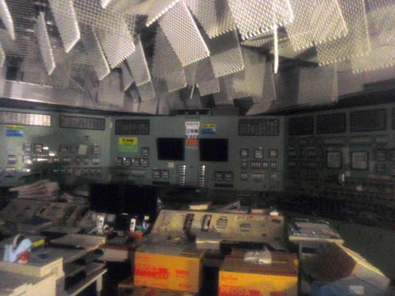 Prema Wall Street Journalu, anonimni radnici koji zarađuju oko 9 hiljada jena (oko 110 američkih dolara) na dan, izloženi su opasno visokim razinama radijacije unutar nuklerane elektrane.