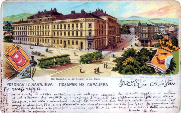 sarajevo_stari tramvaj