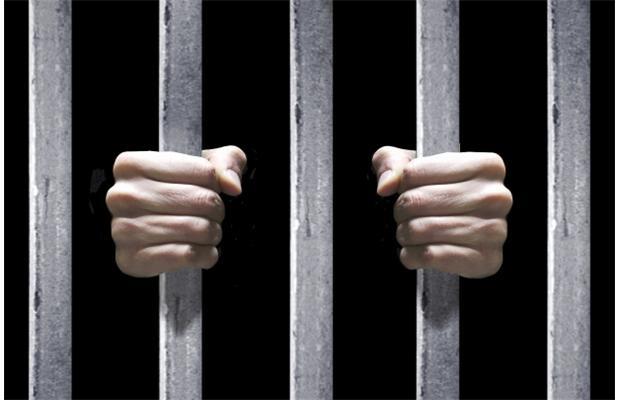 zatvor nova