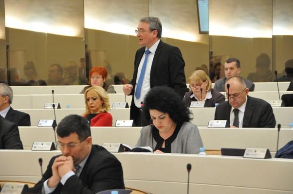 Parlament BiH/Foto: AA