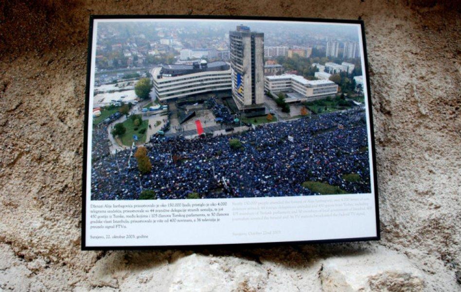 alija-izetbegovic-komemoracija