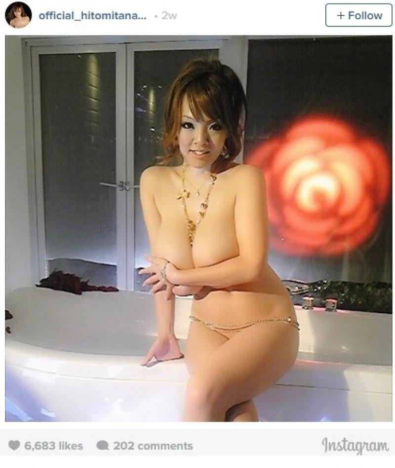 Japanski seks idol