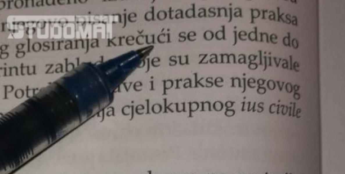 studomat1