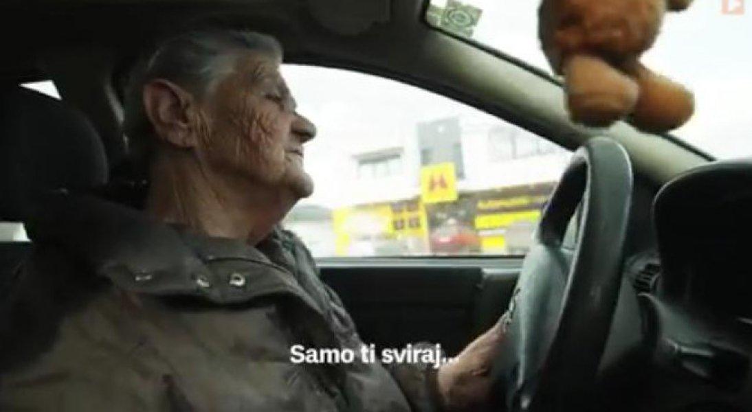 fadila-ikanovic