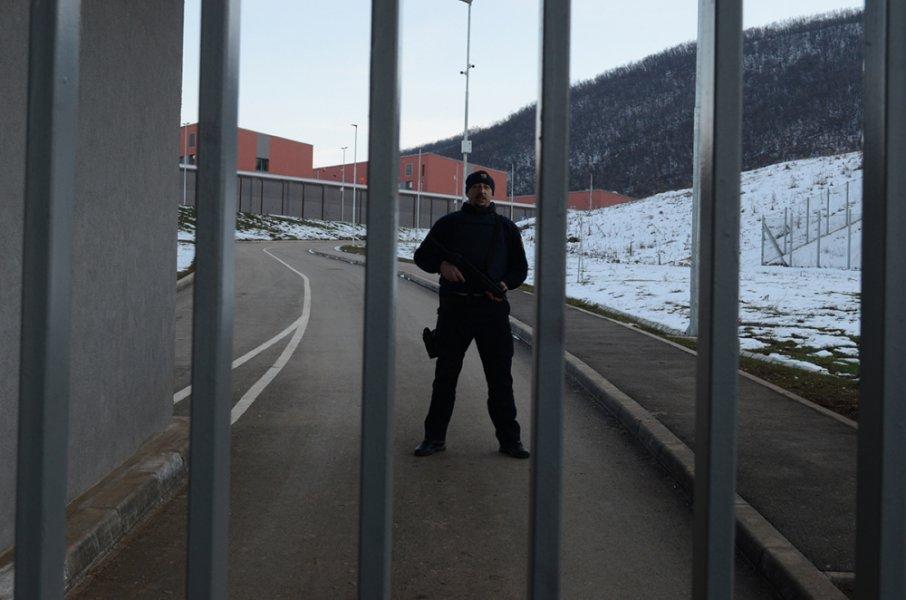 drzavni-zatvor-vojkovici