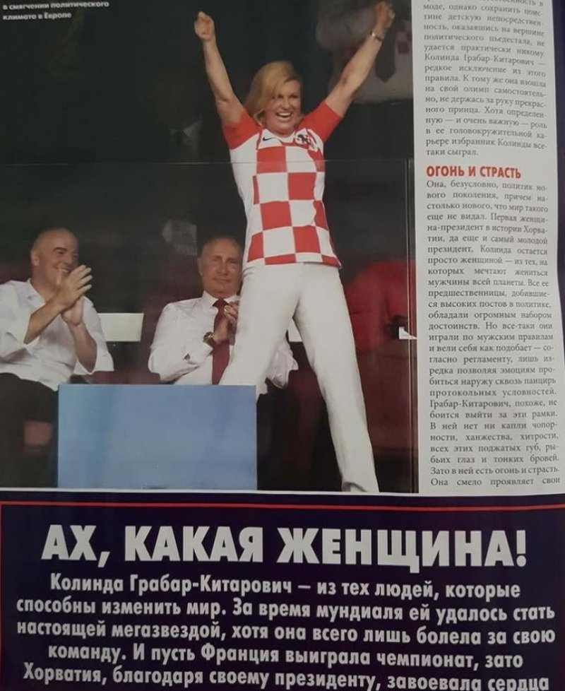 kolinda-magazin-hello-1